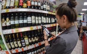 Хабаровск вошел в топ-10 самых пьющих городов России