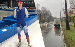 В Хабаровске начали проверку по факту гибели конькобежца Руслана Захарова