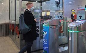 На всех станциях Московского метро запустилась система оплаты проезда по биометрии