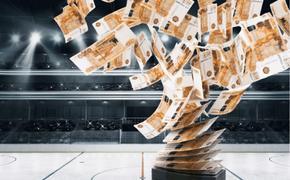 Рейтинг самых высокооплачиваемых игроков КХЛ опубликован в СМИ