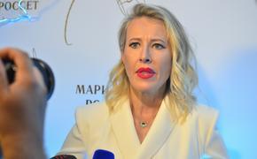 В Росгвардии порекомендовали Ксении Собчак, сообщившей о слежке за ней, написать заявление в полицию