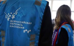 Всероссийская перепись населения пройдет в Хабаровске с 15 октября по 14 ноября