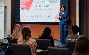 В Челябинской области запустили «Экспортный форсаж»