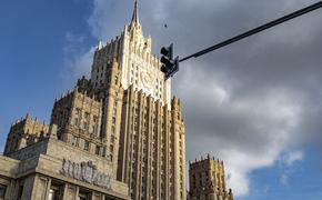 В МИД заявили, что линия НАТО в отношении Москвы становится все более агрессивной
