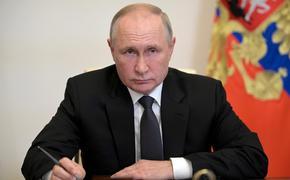 Путин поручил до 1 ноября изучить вопрос о производстве топлива на Сахалине
