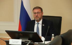 Сенатор Косачев назвал НАТО недоговороспособным партнером