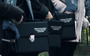 В Интернете активисты призывают во время переписи населения отказаться от русской национальности