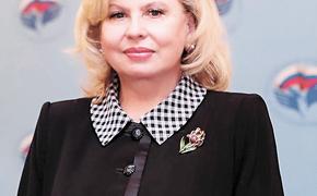 Татьяна Москалькова выступила за введение единого тарифа на нотариальные услуги