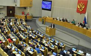 Комитет Госдумы рекомендовал продлить  приостановку выплат по советским вкладам