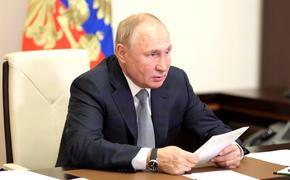 Путин призвал россиян активно прививаться от COVID-19