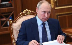 Путин подписал указ о нерабочих днях в России с 30 октября по 7 ноября