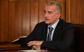 В Крыму с 25 октября вводят обязательные QR-коды для заселения в отели и санатории