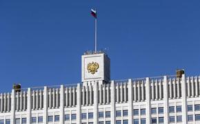 Песков заявил, что в Кремле не принято анонсировать кадровые перестановки в правительстве