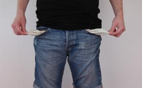 Профессор Овчарова назвала условия для снижения бедности в России