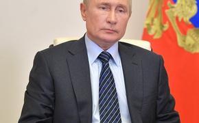 Песков анонсировал большую пресс-конференцию Путина в конце года