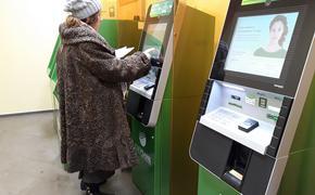 Российские банки попросили ЦБ отложить открытие счетов и выдачу кредитов по биометрии