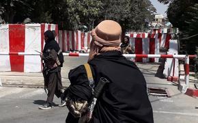 В афганской провинции погибли по меньшей мере пять человек после стрельбы и взрыва