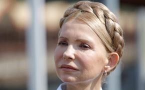 Бывший депутат Госдумы Бальбек заявил, что Тимошенко пытается «выйти из политического сумрака»