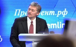 Песков заявил, что «ничего страшного не произойдет», если Россия откажется от отношений с НАТО