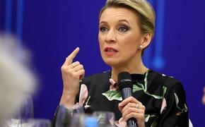 Захарова: США превратили процедуру получения визы для россиян в «настоящий ад»