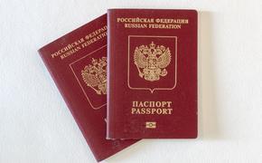Представитель посольства США в Москве Джейсон Ребхольц разъяснил ситуацию с американскими визами для граждан России