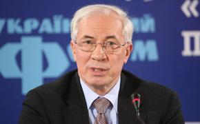 Николай Азаров: если бы Россия ввела экономическую блокаду Украины, киевский режим пал бы за несколько дней