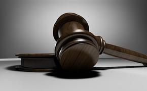Апелляционный суд Амстердама признал скифское золото собственностью Украины