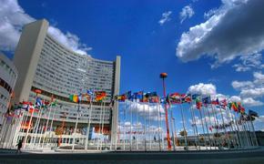Вашингтон пытается протащить Тайвань в ООН