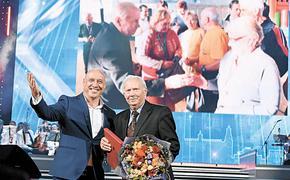 В Кремле состоялся вечер чествования заслуженных тружеников Москвы