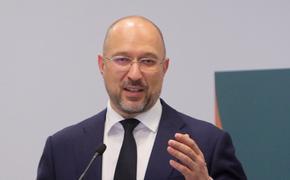 Премьер-министр Украины Шмыгаль пообещал, что страна «спокойно пройдет» отопительный сезон