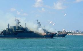 Американский портал 19FortyFive: мощи военного флота России «достаточно, чтобы заставить адмиралов США взмокнуть от страха»