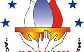 В Дагестане начинает работу конгресс народов России