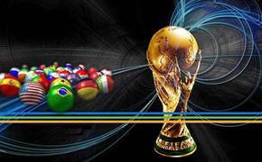 ЧМ-2014. Финал. Германия–Аргентина прямая трансляция