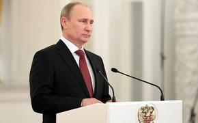 Путин:  Россия направляет на Украину гуманитарный конвой
