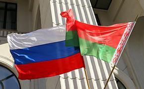 В Сочи прибыла белорусская парламентская делегация