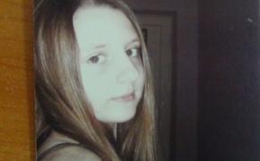 На Урале в Чебаркуле пропала 14-летняя девочка  Вера Елистратова (ФОТО)