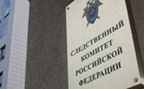 СКР: В Москве по факту трансплантации органов женщины проводится проверка