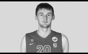Баскетболист ЦСКА скончался во время тренировки