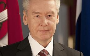 Сергей Собянин: «Москва стала более спокойным и безопасным городом»