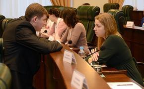 Молодежная палата Тверской области подводит итоги года