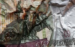 """Экономисты вторят Гоголю: """"Куда несешься, Россия - нет ответа..."""""""