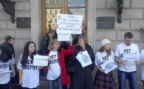 Петербургские журналисты провели пикет у дверей городского парламента