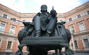 Павел I: убивали тирана, а умер отец