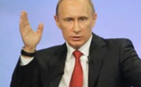 Владимир Путин приедет на Медиафорум в Петербург