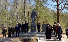 В Тверской области открыт памятник Неизвестному солдату