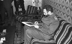 Как Фидель Кастро ватник примерял