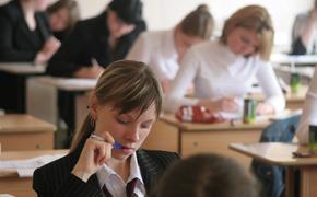425 тысяч российских школьников пишут один из самых сложных ЕГЭ