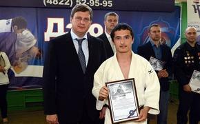 Тверская региональная федерация дзюдо наградила лучших спортсменов года
