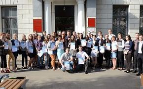 В Тверской области наградили лучших спортивных волонтеров