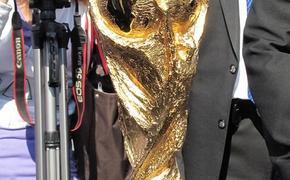 Ради этого Кубка люди и играют в футбол(ФОТО)